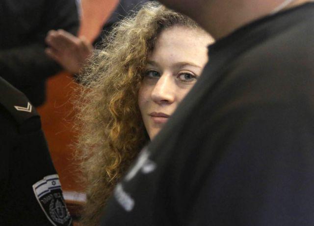 Καταδικάστηκε η έφηβη Παλαιστίνια για το… χαστούκι | tanea.gr