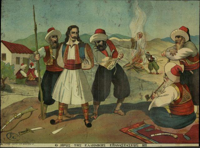 Όταν ο Γέρος του Μοριά αγόραζε πανδοχεία | tanea.gr