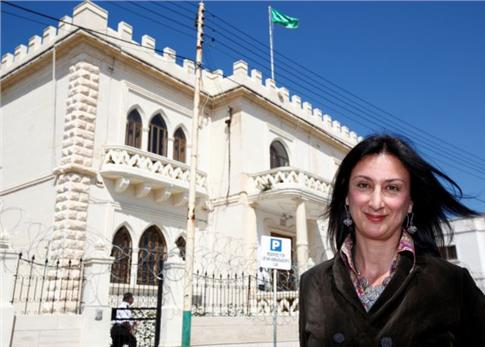 Ευρωβουλευτές ζητούν άσυλο για τη Μαρία Εφίμοβα   tanea.gr