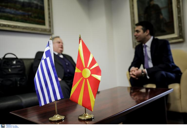 Τι συμβαίνει με το «Μακεδονικό» και αν μπορεί να κλείσει συμφωνία | tanea.gr