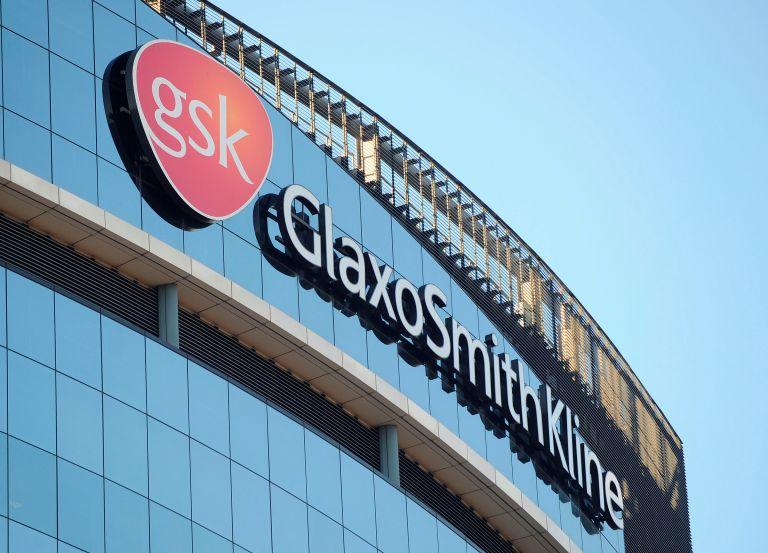 Η GlaxoSmithKline εξαγοράζει τη συμμετοχή της Novartis σε κοινή τους εταιρεία | tanea.gr