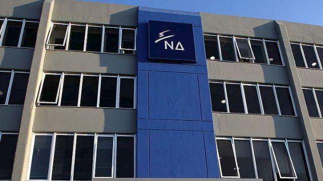 ΝΔ: Ο Πρωθυπουργός επιβεβαίωσε την ανευθυνότητά του | tanea.gr