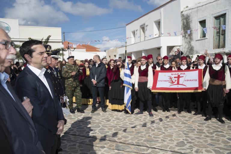 Τσίπρας: Η Τουρκία οφείλει να σταματήσει τις προκλήσεις στο Αιγαίο | tanea.gr