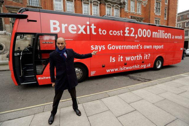 Μυστικό σχέδιο να αντιστραφεί το Brexit | tanea.gr