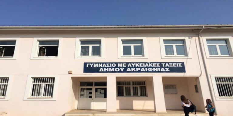 Αρρώστησαν 45 από τους 60 μαθητές – Σε… καραντίνα το σχολείο | tanea.gr