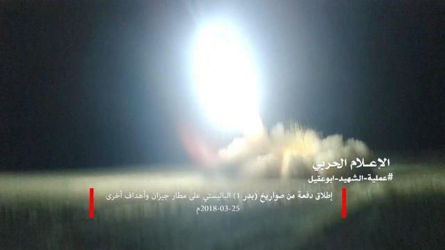 Το ΣΑ του ΟΗΕ καταδίκασε την επίθεση στη Σαουδική Αραβία   tanea.gr
