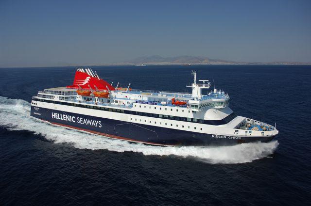 Αναχώρησε από τη Σάμο το πλοίο «Νήσος Χίος» με 460 επιβάτες | tanea.gr