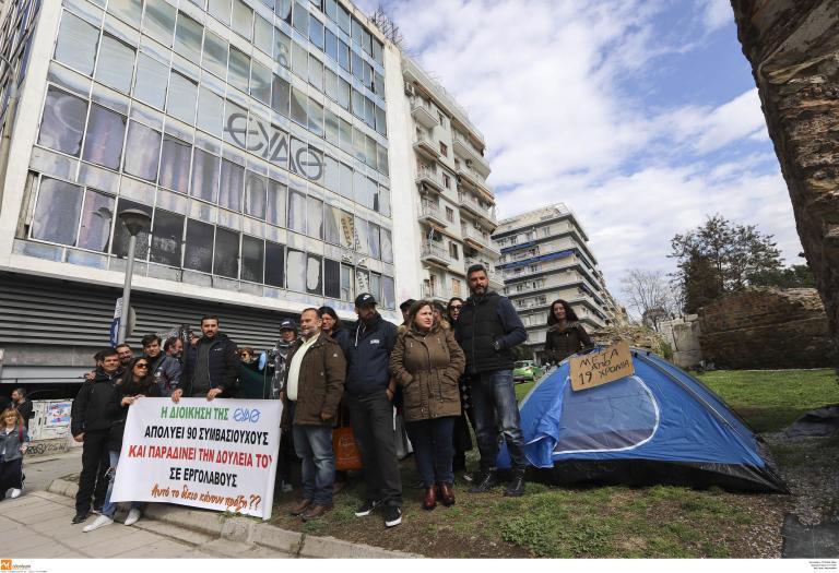 ΕΥΑΘ: Αποφασισμένοι να εντείνουν τις κινητοποιήσεις τους οι απολυμένοι | tanea.gr