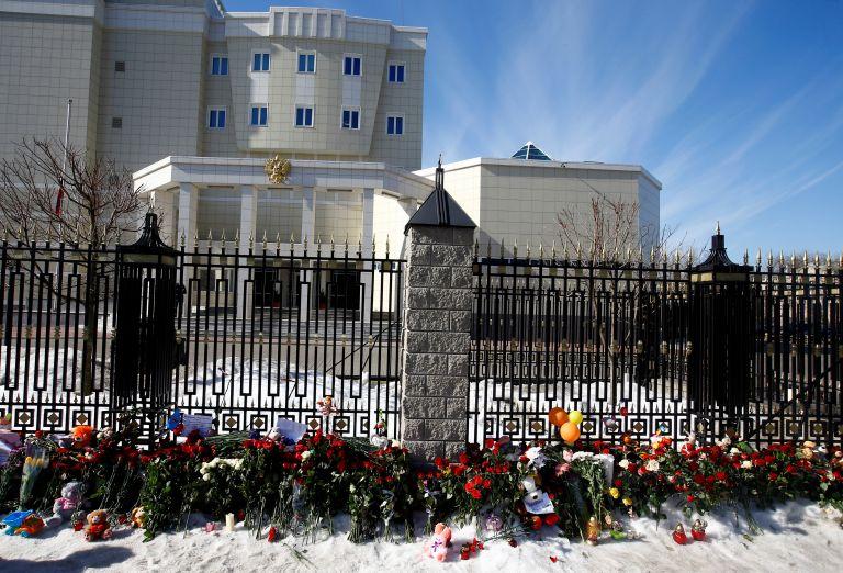 Ημέρα εθνικού πένθους για τη Ρωσία | tanea.gr