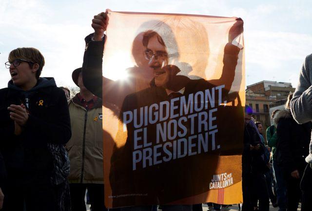 Στα γερμανικά δικαστήρια η απόσχιση της Καταλωνίας | tanea.gr