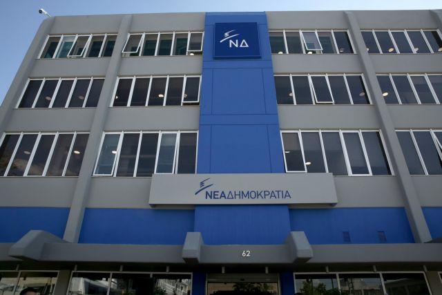 ΝΔ: Ο κ. Τσίπρας επανέλαβε το νέο βρώμικο ψέμα του   tanea.gr