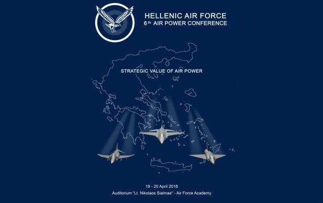 Στις 19 και 20 Απριλίου το 6ο Συνέδριο Αεροπορικής Ισχύος | tanea.gr