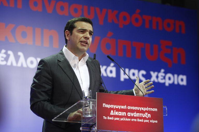 Και δεύτερη τετραετία στην κυβέρνηση βλέπει ο Αλ. Τσίπρας | tanea.gr