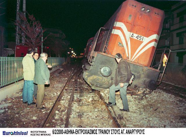 Εκτροχιάστηκαν τρένο του ΟΣΕ και… υπομονή των επιβατών   tanea.gr