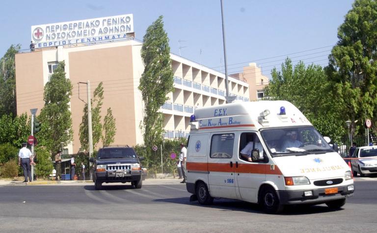 Ληστεία σε χρηματαποστολή στο νοσοκομείο «Γ. Γεννηματάς» | tanea.gr