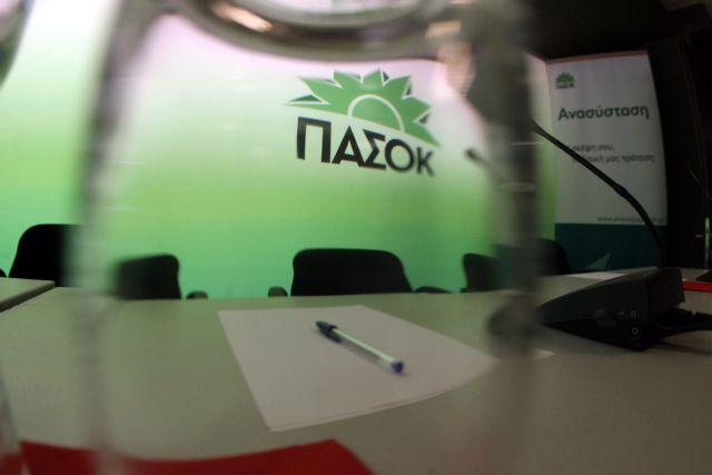 ΠΑΣΟΚ: Οι στρατιωτικές επεμβάσεις δεν λύνουν τα προβλήματα | tanea.gr