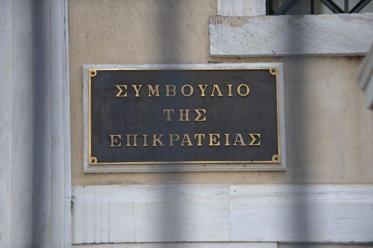 ΣτΕ: Πρώτο «ναι» στην τουριστική επένδυση του 1,5 δισ. ευρώ στην Αταλάντη | tanea.gr