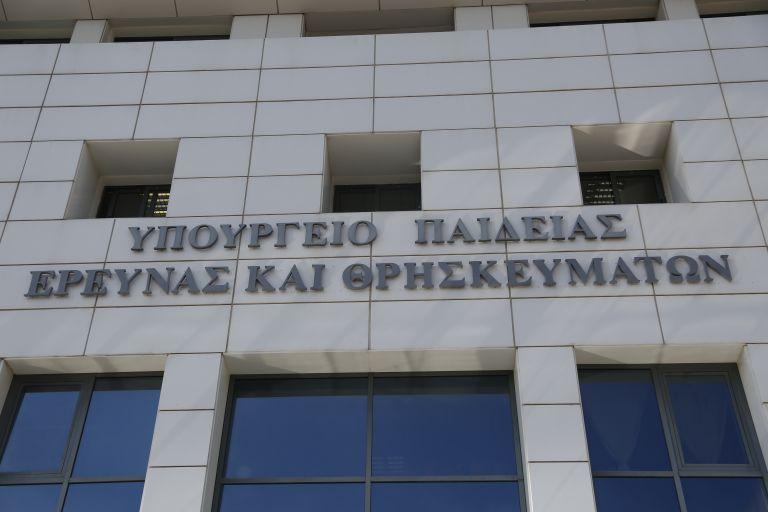 Στο ΣτΕ κατά του υπ. Παιδείας η Μητρόπολη Πειραιά | tanea.gr