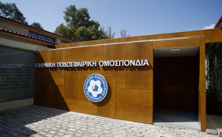 Απορρίφθηκε η προσφυγή του Ολυμπιακού, παραμένει το -3   tanea.gr