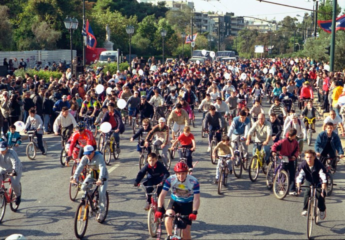 Κυκλοφοριακές ρυθμίσεις για τον «Ποδηλατικό Γύρο» στην Αθήνα | tanea.gr