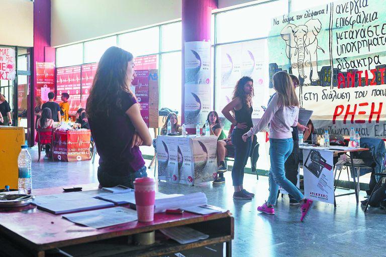 Χιλιάδες φοιτητές κινδυνεύουν με φορολογικό «χαράτσι» | tanea.gr