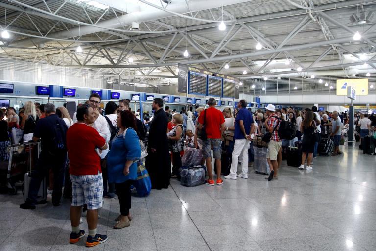 Αύξηση 30,9% στις αφίξεις επιβατών εξωτερικού   tanea.gr