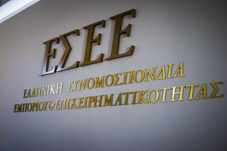 ΕΣΕΕ προς εμπόρους: Να είστε συνεπείς μέχρι την τελική απόφαση του ΣτΕ | tanea.gr