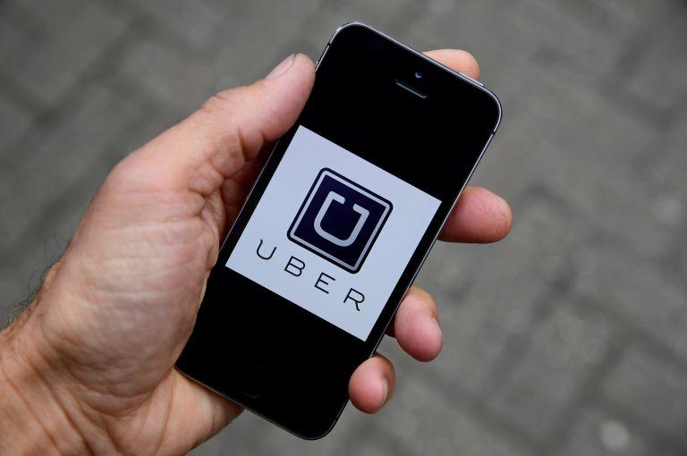 Τέλος η υπηρεσία UberX για την Ελλάδα | tanea.gr