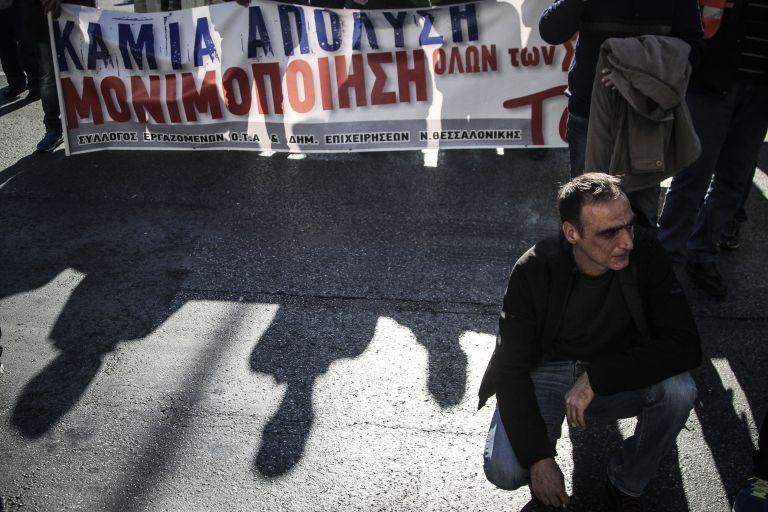 Θεσσαλονίκη: Συγκέντρωση συμβασιούχων ΟΤΑ για σταθερή εργασία | tanea.gr