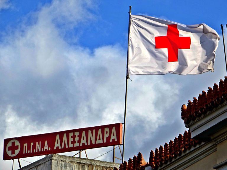 Εκλεψαν βρογχοσκόπιο αξίας 11.000 ευρώ από το «Αλεξάνδρα» | tanea.gr