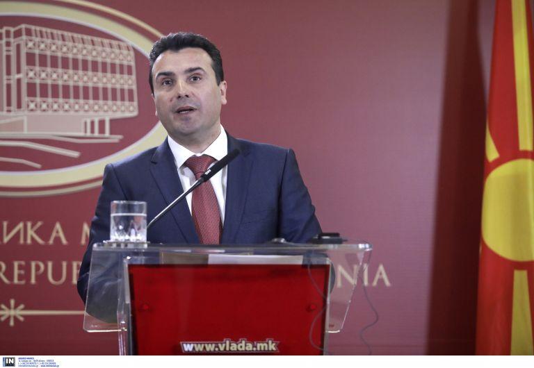 Σκόπια: Απορρίφθηκε η πρόταση δυσπιστίας κατά της κυβέρνησης Ζάεφ | tanea.gr
