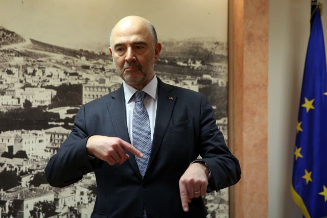 Μεταμνημονιακή συμφωνία, ζητά τώρα ο Πιέρ Μοσκοβισί | tanea.gr