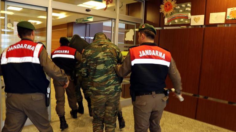 Tρίτο «όχι» στο αίτημα αποφυλάκισης των δύο ελλήνων στρατιωτικών | tanea.gr