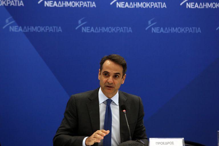 Μητσοτάκης: Θράσος να μιλά ο κ. Τσίπρας για τάχα «καθαρή έξοδο» | tanea.gr