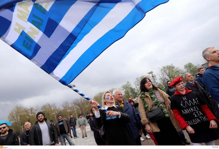 Συγκέντρωση στην Καστοριά για τους δύο στρατιωτικούς | tanea.gr