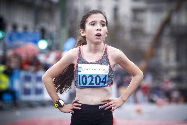 Μπορεί το παιδί μου να τρέξει Μαραθώνιο; | tanea.gr