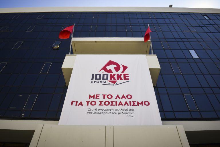 ΚΚΕ: Η χούντα δεν ξεπήδησε από το κενό γεννήθηκε από την κρίση του συστήματος | tanea.gr