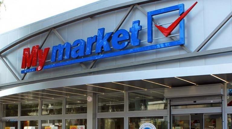 Και τα «My market» κλειστά αύριο την ώρα της κηδείας του Στ. Σκλαβενίτη   tanea.gr