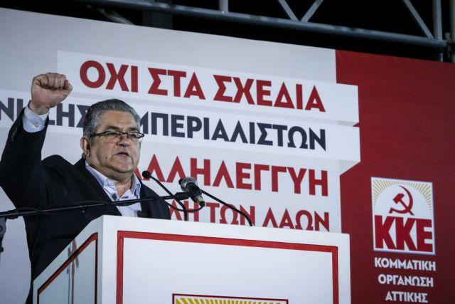 Ο Περισσός στρίβει εθνικά | tanea.gr