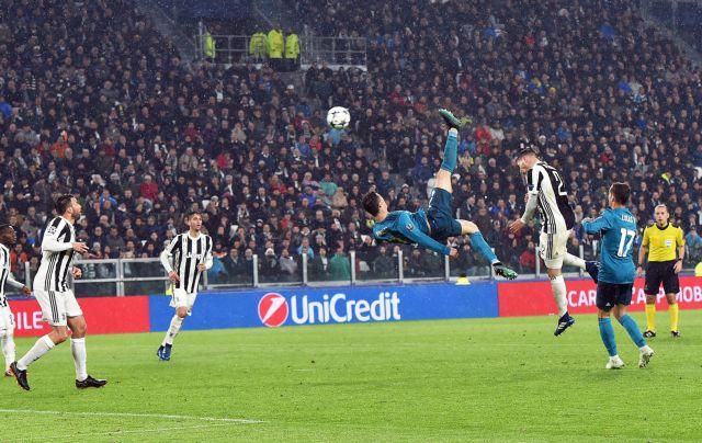 Ronaldo League | tanea.gr