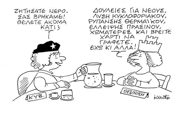 mitropoulos   tanea.gr