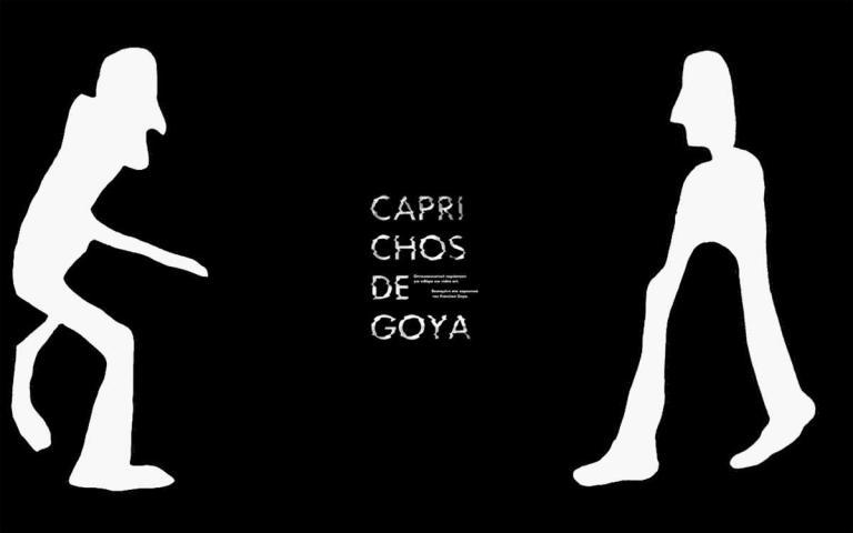 Παράσταση για κιθάρα και video art βασισμένη στα χαρακτικά του Γκόγια | tanea.gr