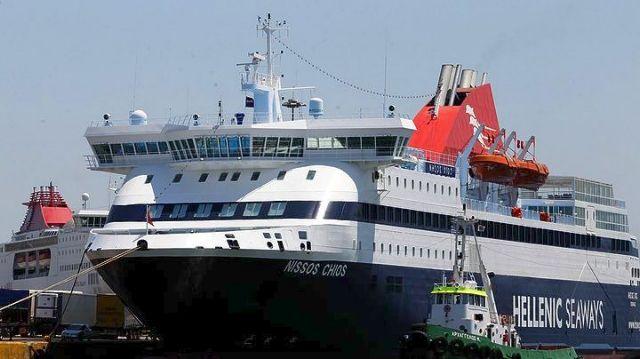 Καθυστέρηση απόπλου για το Νήσος Χίος με 235 επιβάτες | tanea.gr