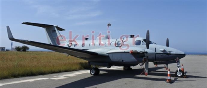 Αμερικανικά κατασκοπευτικά αεροσκάφη στο Ηράκλειο | tanea.gr