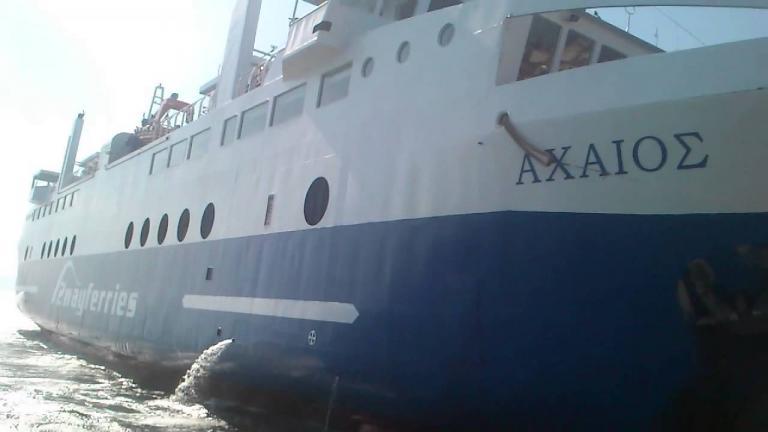 Πλοίο προσέκρουσε στο Αγκίστρι – Πέντε επιβάτες τραυματίστηκαν   tanea.gr