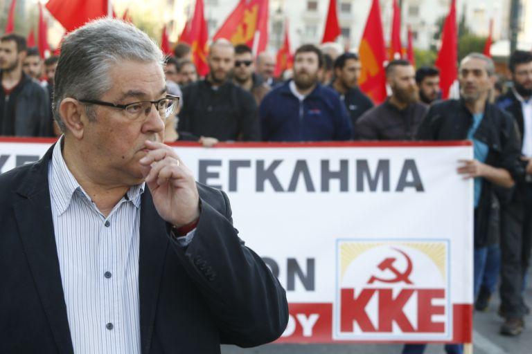 Κουτσούμπας: Ανησυχία πολεμικής κλιμάκωσης μεγαλύτερης από θερμό επεισόδιο | tanea.gr