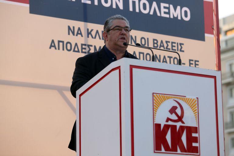 Επίθεση Κουτσούμπα στην κυβέρνηση από το Σκοπευτήριο | tanea.gr