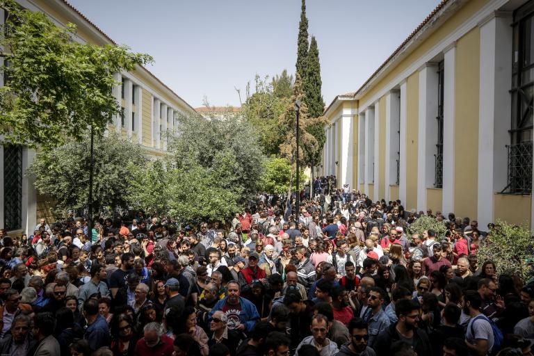 Συγκέντρωση του ΠΑΜΕ στην Ευελπίδων για τους συλληφθέντες διαδηλωτές | tanea.gr
