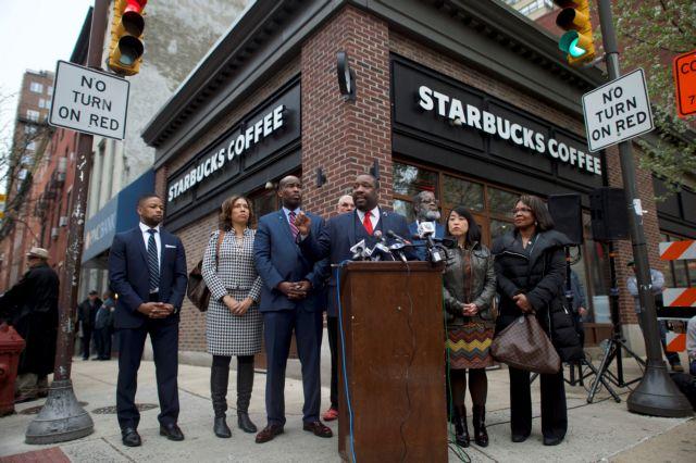 Κλείνουν 8.000 Starbucks για μάθημα συμπεριφοράς   tanea.gr
