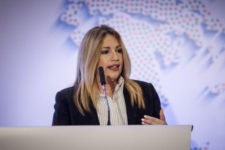 Γεννηματά για δηλώσεις Ερντογάν: Ανίερες συναλλαγές δεν χωρούν | tanea.gr